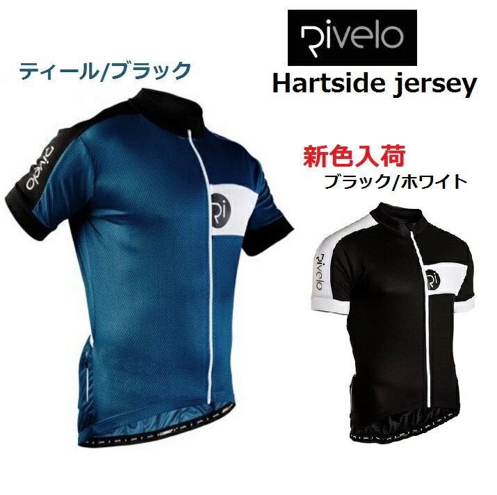 【送料無料】【30%Off】サイクルジャージ Rivelo(リヴェロ)サイクルウェア Hartside ティール/ブラック、ブラック/ホワイト(新色)