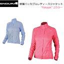 【送料無料】Endura(エンデュラ)防水・軽量ジャケット 2つのカラーバリエーション Pakajak【ロードバイク】