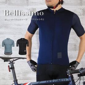 【送料無料】サイクルジャージ Bellissimo(ベリッシモ)美しいサイクルジャージ ライトウェイト スキンフィット