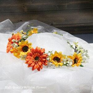 ヘッドアクセサリー ブライダル 結婚式 二次会 パーティ プレゼント ギフト ガーベラ ひまわり 花冠
