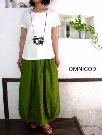 2点以上で10%OFFクーポン配布中→11/19(火)11:59まで ■SALE商品■ OMNIGOD オムニゴッド 高密度ブロード ギャザースカート