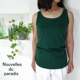 2点以上で10%OFFクーポン配布中→6/21(金)11:59まで ネコポスOK! Nouvelles du paradis パラディ 50/2ソフト天竺 キャミタンク