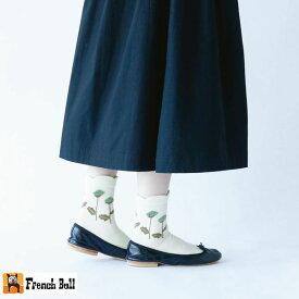 2点以上で10%OFFクーポン配布中→11/15(金)11:59まで ネコポスOK! French Bull フレンチブル ピンポンマムソックス 靴下