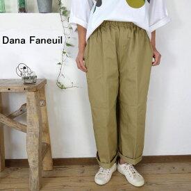 2点以上で10%OFFクーポン配布中→8/23(金)11:59まで Dana Faneuil ダナファヌル コットンチノ ギャザーワイドパンツ