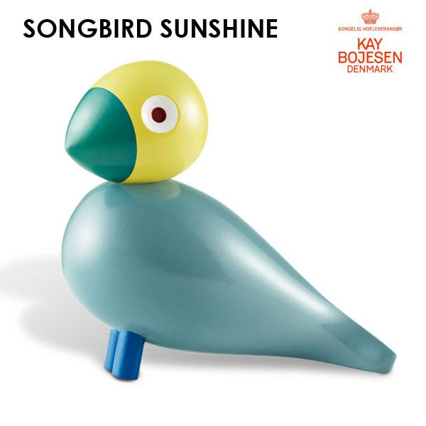 Kay Bojesen(カイ・ボイスン) SongBird(ソングバード)Sunshine(サンシャイン)木製オブジェ デンマーク【送料無料】【RCP】【HLS_DU】