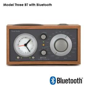 Model Three BT(モデル・スリー ビーティー)Bluetooth対応モデル チェリー×トープ アラームクロックラジオ/Tivoli Audio(チボリオーディオ)【送料無料】【RCP】【HLS_DU】