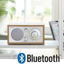 【予約商品】Model One BT(モデル・ワン ビーティー)Bluetooth対応モデル チェリー×シルバー ラジオ チボリ オーディオ【送料無料】【RCP...