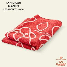 Kay Bojesen(カイボイスン) ブランケット・レッド80×120cm ひざ掛け 北欧 デンマーク【送料無料】【RCP】