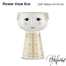ビヨン・ヴィンブラッド Bjorn Wiinblad フラワーベース・花瓶 EVA VASES(エバ・ベース)H15cmソフトイエロー 北欧デンマーク【送料無料】【RCP】【HLS_DU】