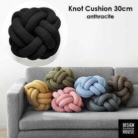 Knot Cushion(ノットクッション)30cm anthracite(アントラシート)炭色 DESIGN HOUSE stockholm(デザインハウス ストックホルム)スウェーデン 北欧インテリア【送料無料】【RCP】【HLS_DU】