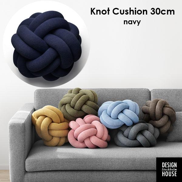 Knot Cushion(ノットクッション)30cm ネイビー DESIGN HOUSE stockholm(デザインハウス ストックホルム)スウェーデン 北欧インテリア【送料無料】【RCP】【HLS_DU】