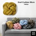 Knot Cushion(ノットクッション)30cm イエロー DESIGN HOUSE stockholm(デザインハウス ストックホルム)スウェーデン…