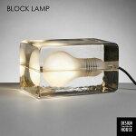 BlockLampブロックランプ/DESIGNHOUSEstockholm(デザインハウスストックホルム)スウェーデン/北欧テーブルランプ/ハッリコスキネン