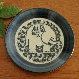 Lisa Larson(リサ・ラーソン)益子の皿ぞう 青 5.5寸皿 益子焼 Lisa Larson JAPAN Series(ジャパンシリーズ)【HLS_DU】【RCP】