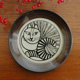 Lisa Larson(リサ・ラーソン)益子の皿ねこ白 茶 5.5寸皿 益子焼 Lisa Larson JAPAN Series(ジャパンシリーズ) ギフト対応【HLS_DU】【RCP】