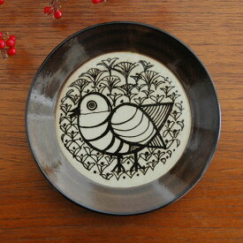 Lisa Larson(リサ・ラーソン)益子の皿とり 茶 5.5寸皿 益子焼 Lisa Larson JAPAN Series(ジャパンシリーズ)