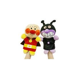 アンパンマン ハンドパペット 人形 おもちゃ ぬいぐるみ 子供 キッズ ベビー 子供用 パペット 人形劇 お遊戯 出産祝い 幼稚園 保育園 子供用 キャラクター アンパンマン カレーパンマン しょくぱんマン ドキンちゃん ばいきんまん