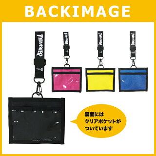 ネコポス便で【送料無料】スラッシャーネックパスケース