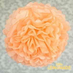 【ティッシュフラワー】【フラワーポム】ビッグポンポン35cm ライトオレンジ【メール便可】【薄葉紙 薄紙 お花の飾り フラワー Flower light Orange】あす楽 リトルレモネード