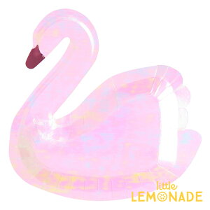 【MeriMeriメリメリ】スワンダイカットペーパープレート紙皿8枚入りイリディセント白鳥パーティーホームパーティー誕生日バースデイテーブルウェアSwanIridescentPaperPlatesあす楽リトルレモネード