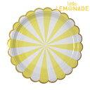 ペーパープレート/ストライプイエロー【Yellow scallop paper plate Large】【Meri Meri】【誕生日 紙皿 バースデー …