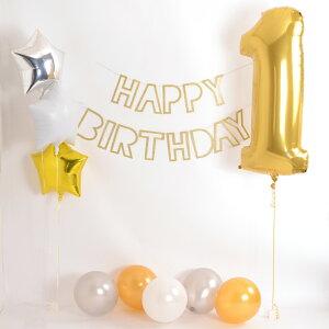 ネコポスOK【数字バルーン】約90CMのビッグナンバーバルーン【シルバー】お誕生日のお祝いの飾り付けに【バースデイパーティーデコレーションフィルム風船】【ネコポス発送可】