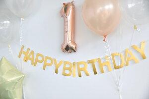 【メール便送料無料】誕生日ガーランドと数字が選べるROSEGOLDPARTYKIT【風船壁飾りバースデイデコレーション・バナー・バルーンナンバーバルーンHAPPYBIRTHDAY記念写真風船】あす楽リトルレモネード