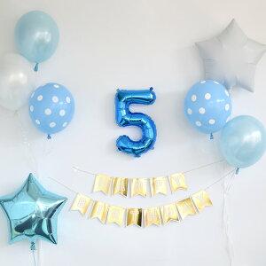 【ネコポス送料無料】誕生日ガーランドと数字が選べるBLUEPARTYKIT【風船壁飾りバースデイデコレーション・バナー・バルーンナンバーバルーンHAPPYBIRTHDAY記念写真風船】あす楽リトルレモネード