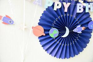 【メール便送料無料】ギャラクシーバースデイパーティーセット誕生日ガーランド・バルーン・ペーパーファンのセット宇宙ロケットGALAXYBIRTHDAYPARTYKIT風船壁飾りバースデイデコレーションバナーHAPPYBIRTHDAY記念写真男の子あす楽リトルレモネード