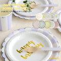 【メール便送料無料】HAPPYBIRTHDAYダブルプレートセット誕生日paperplate紙皿ペーパープレートバースデイテーブルコーディネートハッピーバースデーお祝い誕生日会あす楽リトルレモネード