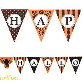 ハロウィン 飾り【ハッピー ハロウィン ビッグペナントバナー】 フラッグガーランド 【halloween ハロウィーン アムスキャン】 あす楽 リトルレモネード