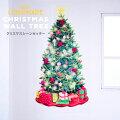 クリスマスシーンセッタークリスマス飾り壁大きなクリスマスツリーのウォールデコレーション【amscan】【Xmasウォールステッカー壁面シール貼る装飾ディスプレイ】あす楽リトルレモネード