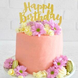 あす楽!ケーキトッパーit'syourbrithdayブルー【ケーキ用飾り】caketopperハッピーバースデイファーストバースデイ1歳誕生日