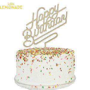 【バースデイ】ケーキトッパー/LarsHappyBirthdaySign木製【誕生日祝いケーキ用飾りcaktopperハッピーバースデーアクリルトッパーwooden】あす楽リトルレモネード