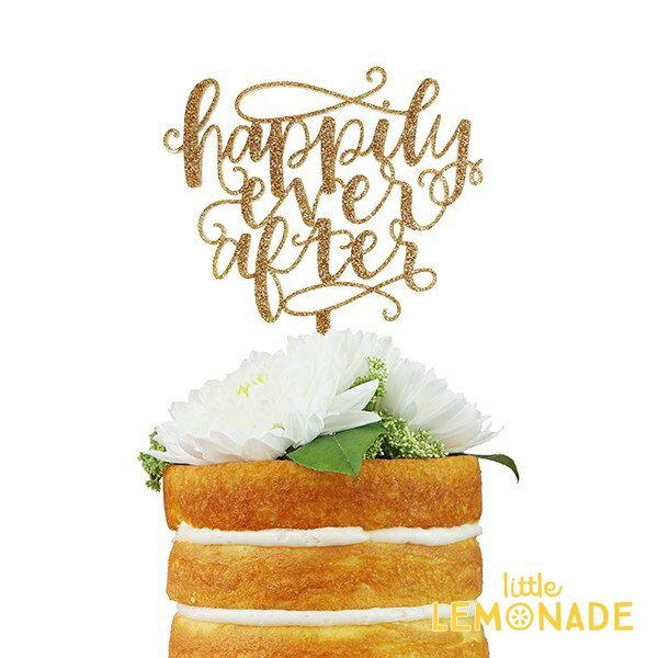 あす楽!【Alexis Mattox Design】ウエディングケーキトッパー グリッター カリグラフィ Happily Ever After【ケーキ用飾り】スクリプト ウェディング ケーキバイトの演出に ネコポス可 リトルレモネード