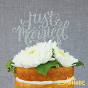あす楽!【ウェディング】 ケーキトッパー JUST MARRIED【ケーキ用飾り】cake topper ジャストマリード ウェディング ケーキバイトの演出に