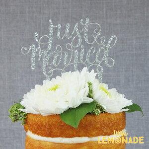 【ウェディング】ケーキトッパー/JUST MARRIED【Alexis Mattox Design】【wedding ケーキ用飾り cak topper ケーキ入刀】 あす楽 リトルレモネード
