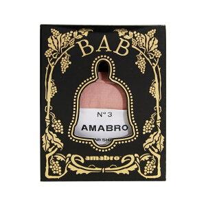 あす楽!【amabroアマブロ】BABSHAKE/Lipリップ【ガラガラおもちゃチャームキーホルダー出産祝いお祝いギフトプレゼントベビーキッズ】