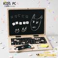 KIDSPC/キッズ用パソコン【amabro】【キッズtoyおもちゃPCラップトップおままごとノートパソコン】あす楽リトルレモネード