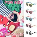 【キッズサングラス】子供用サングラス全5種類ファッショングラスUV対策日焼け対策KIDSSUNGLASSオシャレ眼鏡メガネあす楽リトルレモネード