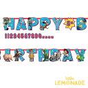 HAPPY BIRTHDAY バナー トイストーリー4 年齢が入れられる ジャイアントバナー【amscan】 誕生日 飾り ハッピー バー…