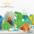 恐竜のテーブルデコレーションキット【amscan】誕生日お祝い飾りDIYペーパーキット工作パーティーセンターピース男の子ダイナソートリケラトプスt-rexあす楽リトルレモネード