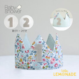 【BABYSHOWER】リバーシブル クラウン 数字1・2セット リバティー ドット Reversible Birthday Crown 1歳 2歳 王冠 スペイン製 LIBERTY リバティプリント コットン 出産祝い ベビー あす楽 リトルレモネード