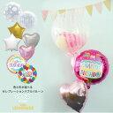 【柄入り スモールサイズ】バブルバルーン 結婚式 誕生日 バルーン 風船【浮かせてお届け】スターとゴム風船の色が選…