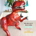 【自立型 特大フィルム風船】 エアウォーカー BIG T-REX ティラノサウルス ガス無し【恐竜 パーティー バルーンデコレ…
