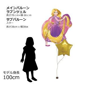 プリンセス_バルーン_ヘリウム_誕生日_バースデイ_電報_ギフト