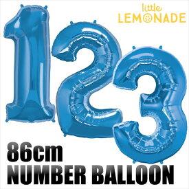 【数字バルーン】約90CMのビッグナンバーバルーン 【ブルー】お誕生日のお祝いの飾り付けに 【バースデイ パーティーデコレーション フィルム風船】【メール便可】 あす楽 リトルレモネード