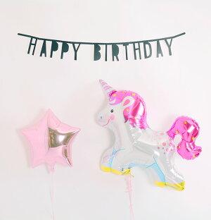 あす楽!【送料無料】誕生日ナンバーバルーンブーケ【浮かせてお届け】ヘリウムガス入りメッセージ付色が選べる【1歳誕生日パーティー飾り付けギフトバルーン電報風船】