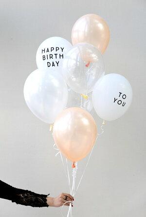 風船5枚パックHAPPYBIRTHDAYTOYOUホワイトバルーンWhiteBlack白黒誕生日飾り付けにデコレーションBalloonアメリカ製高品質ゴム風船モノトーンクオラテックスメール便可あす楽リトルレモネードLLS