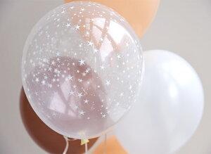 【風船】パーティーバルーン5枚パッククリアベージュ誕生日やお祝いの飾り付けに透明モカベージュブラッシュ【パーティーデコレーションアメリカ製高品質ゴム風船】【メール便可】あす楽リトルレモネード